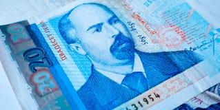 La foto representa el billete de banco búlgaro de la moneda, 20 levs Imagen de archivo libre de regalías