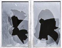 La fractura de cristal, casco, rompió, ventana, peligro Imagen de archivo