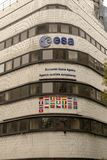 La France, Paris, 2019 - 04, agence spatiale européenne image libre de droits