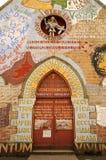 La Francia, chiesa pittoresca di Menil Gondouin Fotografia Stock