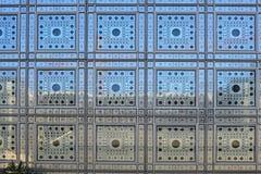 La Francia; Parigi: LIMA; institut dell'Arabo del mondo Fotografia Stock Libera da Diritti