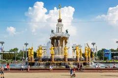 La fuente de la amistad de la gente en Moscú Foto de archivo libre de regalías