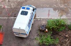 La fuente rusa del vehículo policial y del localizador de la explosión miente encendido Fotografía de archivo