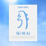 La géométrie sacrée Symbole de Reiki photographie stock libre de droits