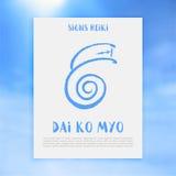 La géométrie sacrée Symbole de Reiki image stock