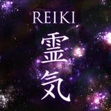 La géométrie sacrée Symbole de Reiki Le mot Reiki se compose de deux mots japonais, le ` universel de ` de moyens de Rei - en de  Photos libres de droits
