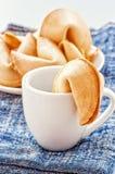 La galleta de la suerte Foto de archivo libre de regalías