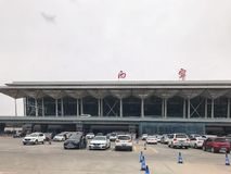 La gasolinera de Xining Xining es la capital de la provincia de Qinghai en China occidental, y la ciudad más grande en el tibetan imágenes de archivo libres de regalías