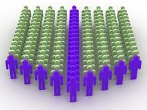 La gente. illustrazione vettoriale