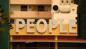 La gente Fotografie Stock