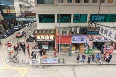 La gente che aspetta un bus Fotografie Stock Libere da Diritti