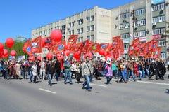 La gente con los globos participa en la demostración en honor de a Imagen de archivo libre de regalías