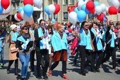 La gente con los globos participa en la demostración en honor de a Fotos de archivo libres de regalías
