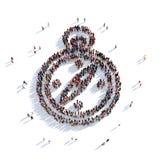 La gente 3d della bussola Fotografie Stock Libere da Diritti