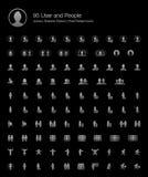 La gente del usuario perfila el icono de la web de Avatar de la persona fijado para el fondo negro libre illustration