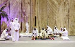 La gente effettua le canzoni dell'imperlatura di folclore Fotografia Stock