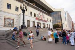 La gente sta aspettando la prestazione vicino al circo 12 del ` s di Nikulin 08 2 Immagine Stock Libera da Diritti