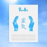 La geometria sacra Simbolo di Reiki La parola si compone di due parole giapponesi, il ` universale del ` di mezzi di Rei - ` di e Fotografia Stock Libera da Diritti