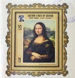 莫娜莉萨或La Gioconda Leonardo Da Vinci 免版税库存图片