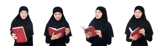 La giovane studentessa musulmana con i libri Immagine Stock Libera da Diritti