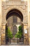 La Giralda entrance. Sevilla, Spain Royalty Free Stock Photography