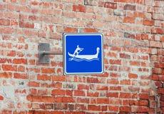 La gondola firma dentro Venezia Fotografia Stock Libera da Diritti