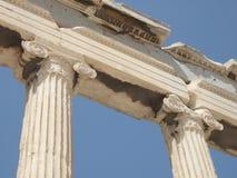 La Grèce, Athènes, parthenon dans l'Acropole Image libre de droits