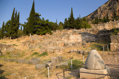 La Grèce. Delphes. Omphalos Image stock