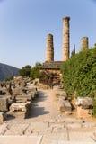La Grèce. Delphes. Ruines Photographie stock