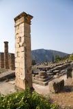 La Grèce. Delphes. Ruines antiques Image libre de droits