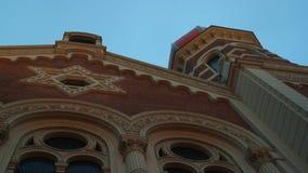 La gran sinagoga Imagenes de archivo