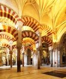 Grande mosquée de Cordoue Image libre de droits