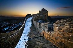 La Grande Muraglia della porcellana Fotografia Stock Libera da Diritti