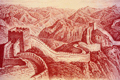 La Grande Muraglia su valuta cinese Fotografie Stock