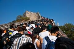 La Grande Muraille photographie stock