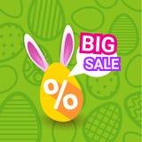 La grande vente sur l'affiche de carte de voeux de vacances de Pâques escompte l'oeuf de bannière avec Bunny Ears On Green Backgr Illustration Stock