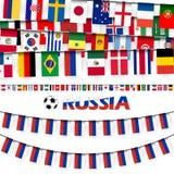 la guirnalda combina el juego de fútbol ruso Imagen de archivo libre de regalías