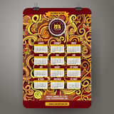 La historieta de los garabatos encrespa el calendario floral ornamental Imágenes de archivo libres de regalías