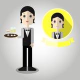 La historieta de Mascot del cocinero grande para ningunos utiliza Vector eps10 Fotos de archivo libres de regalías