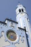 La iglesia (azul) del St Elisabeth del art déco en Bratislava Fotos de archivo libres de regalías