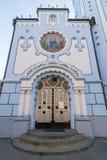 La iglesia azul en Bratislava Imagen de archivo libre de regalías