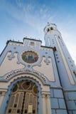 La iglesia azul en Bratislava Fotografía de archivo