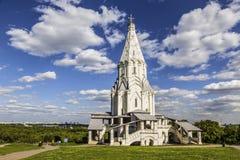 La iglesia de la ascensión en Kolomenskoye, Moscú, imagen de archivo libre de regalías