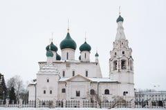 La iglesia de Elías el profeta Fotos de archivo libres de regalías