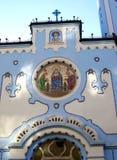 La iglesia de Elizabeth sagrada (iglesia azul, 1913). fotografía de archivo