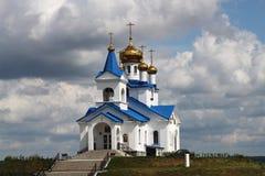 La iglesia de la intercesión de la Virgen María bendecida Fotografía de archivo libre de regalías
