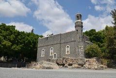 La iglesia de la primacía de San Pedro Imágenes de archivo libres de regalías