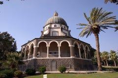 La iglesia de las beatitudes Imagen de archivo libre de regalías