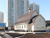 La iglesia de Nicholas el Zar-mártir Moscú, Annino Imagen de archivo