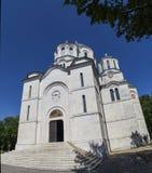 La iglesia de San Jorge en Oplenac, Serbia Foto de archivo libre de regalías